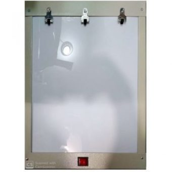 Single X-Ray view Box M-V50